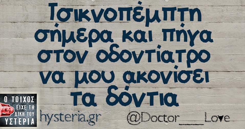 Doctor Love 4